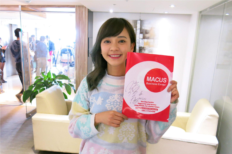 Macus商務中心辦公空間